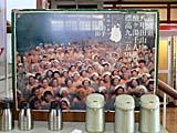 JR東日本のキャンペーンポスター。