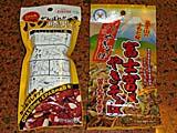 バリ鰹と富士宮焼きそばスナック
