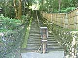 鰐淵寺 入り口