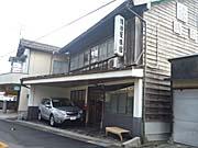 持田屋旅館外観