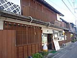 持田醤油店の外観