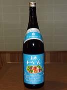スーパーおがわで購入した島根ワイン一升瓶