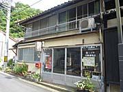 川畑鮮魚店外観