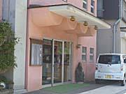 郷土料理の宿 温泉民宿川栄 入口