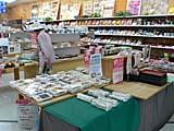 一ノ関のスーパーおおまちの和菓子コーナー