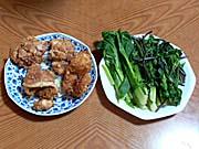 ユーリンチー:中華風唐揚げと山菜のおひたし