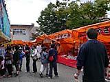 福島市の秋祭り1