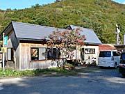 峠の茶屋その2 外観