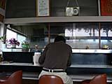 中華亭のカウンター
