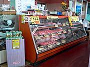 ミサワヤ肉や冷ケース