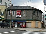 森駅前の柴田商店