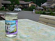 蔦温泉とワンカップ
