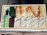 小田原の駅弁。あじの押し寿司