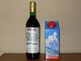 日本酒と信州ワイン