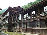 小谷温泉山田旅館の外観