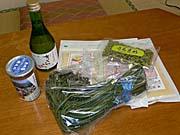 山菜やうち豆など