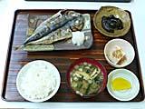 不動湯食堂のアジの開き定食