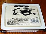 富士吉田近郊の豆腐