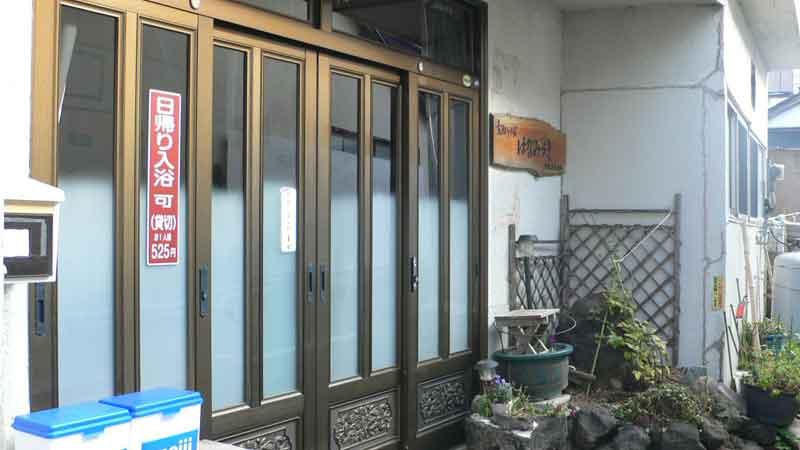 草津温泉はなみづきの玄関