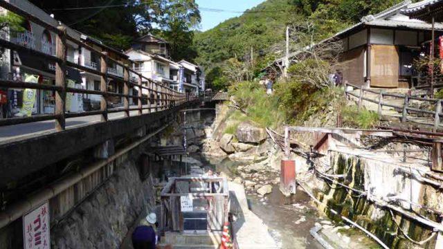湯の峰温泉の調理用温泉場