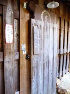湯の峰温泉 つぼ湯 世界遺産の入口
