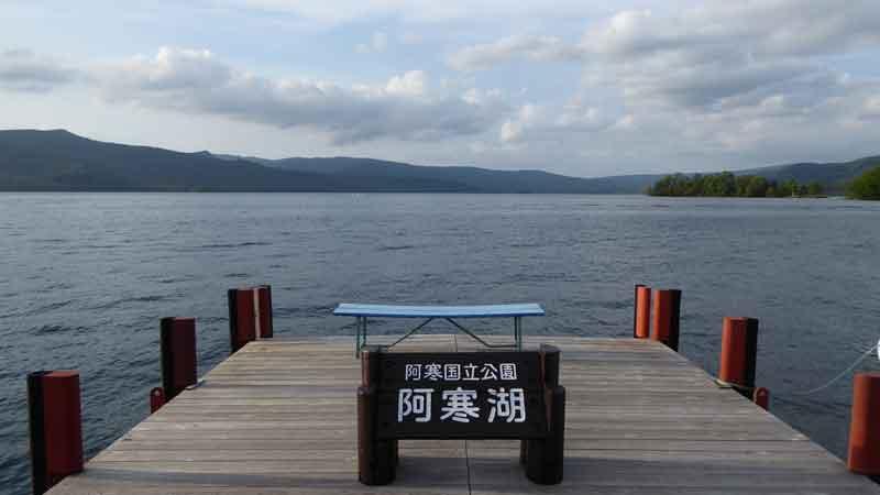 ホテル御前水の前の阿寒湖