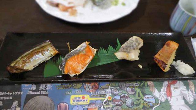 はぼろ温泉サンセットプラザの夕食 焼き魚4種