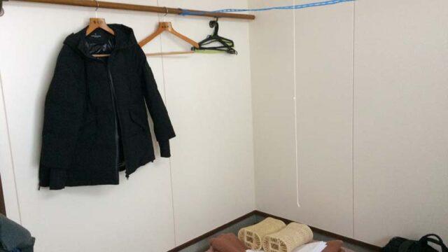 後生掛温泉 鈴蘭寮部屋の壁