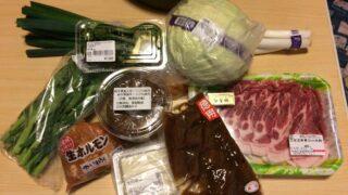 花巻で調達した野菜や肉