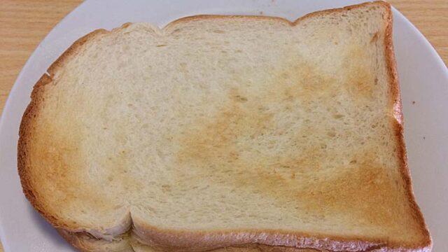 イギリストースト 軽くトースト