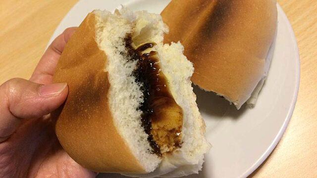 福田パン コーヒー&チーズクリーム