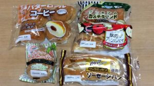 秋田のパンメーカーたけやパンのパン